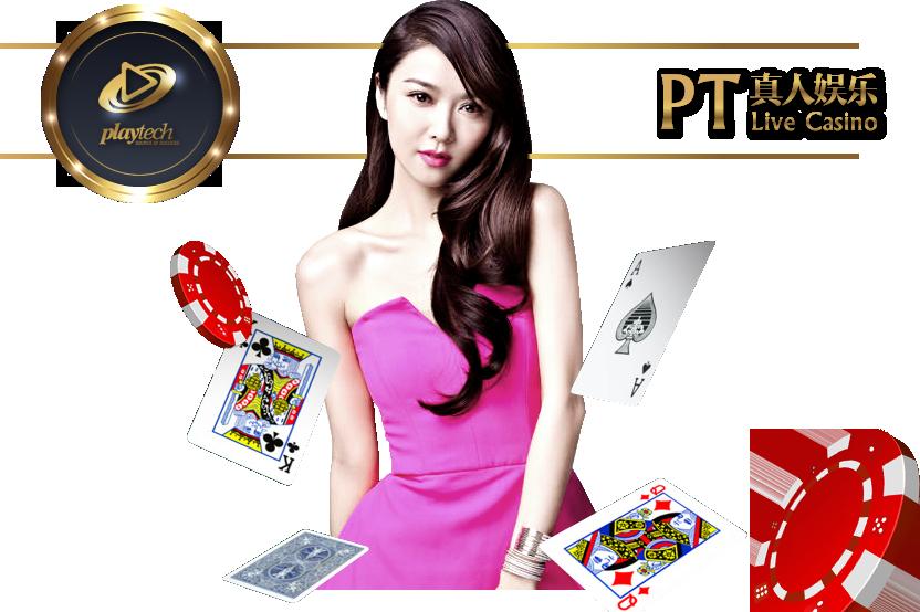 撲克攻略大全 讓你一翻兩瞪眼 – WM娛樂城 | 百家娛樂城WM-官方網站
