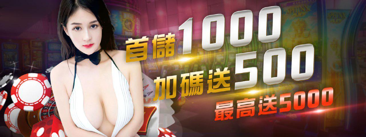 WM真人百家樂新秘招微笑心法:讓你「微笑」就贏錢(上) – WM娛樂城 | 百家娛樂城WM-官方網站