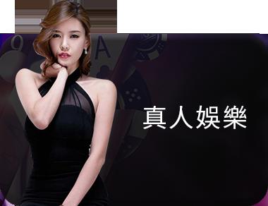 不用寫路!這招制霸WM真人百家樂 – WM娛樂城 | 百家娛樂城WM-官方網站